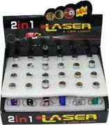 Брелок фонарик-лазер «2-в-1» в упаковке 24 шт (600 шт/кор)