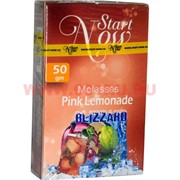 Start Now «Pink Lemonade Blizzard» 50 грамм табак для кальяна (Иордания) Старт Нау Лимонад со льдом