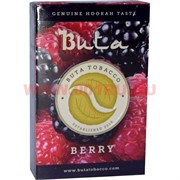 Buta «Berry» 50 грамм табак для кальяна бута лесные ягоды