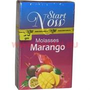 Start Now «Marango» 50 грамм табак для кальяна (Иордания) Старт Нау Маранго