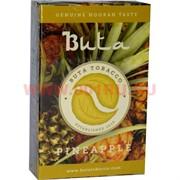 Buta «Pineapple» 50 грамм табак для кальяна бута ананас