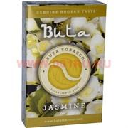 Buta «Jasmine» 50 грамм табак для кальяна бута жасмин