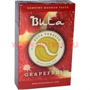 Buta «Grapefruit» 50 грамм табак для кальяна бута грейпфрут
