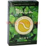Buta «Mint» 50 грамм табак для кальяна бута мята