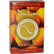 Buta «Apricot» 50 грамм табак для кальяна бута абрикос