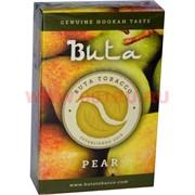 Buta «Pear» 50 грамм табак для кальяна бута груша