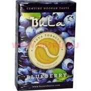 Buta «Blueberry» 50 грамм табак для кальяна бута черника