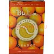 Buta «Orange» 50 грамм табак для кальяна бута апельсин