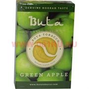 Buta «Green Apple» 50 грамм табак для кальяна бута зеленое яблоко