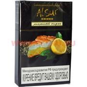 """Табак для кальяна Alsur 50 гр """"Лимонный Пирог"""" (без никотина)"""