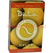 Buta «Melon» 50 грамм табак для кальяна бута дыня