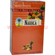 Табак для кальяна Нахла 250 гр «Мультифрукт» Mixed Fruits El Nakhla Tobacco