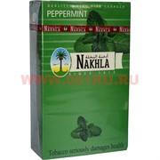 Табак для кальяна Нахла 250 гр «Мята перечная» Peppermint El Nakhla Tobacco