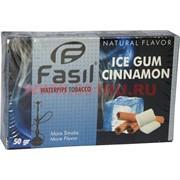 Табак для кальяна Fasil «Ice Gum Cinnamon» 50 гр (фасиль корица жвачка лед)