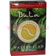 Buta «Watermelon» 50 грамм табак для кальяна бута арбуз