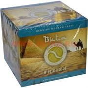 Buta «Sheikh» 1 кг табак для кальяна бута шейх