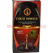 Coco Prince 96 кубиков 1 кг уголь кокосовый для кальяна