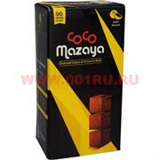 Coco Mazaya 96 кубиков 1 кг уголь кокосовый для кальяна