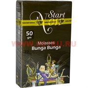 Start Now «Bunga Bunga» 50 грамм табак для кальяна (Иордания) Старт Нау Бунга Бунга