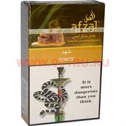 "Табак для кальяна Afzal 50 гр ""Honey"" Индия (Афзал Мед)"