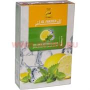 Табак для кальяна Аль Фахер 50 гр «Iced Lemon With Mint» Ледяной лимон с мятой