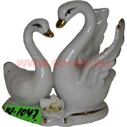 Лебеди из фарфора (KL-1047) высота 7,5 см 180 шт/кор