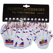 Присоска на машину ладошка Флаг России, цена за 12 шт