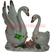 Лебеди из фарфора (KL-319) высота 12,5 см 60 шт/кор