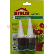"""Автополив """"ARGUS"""" для комнатных растений, малых парников и теплиц"""