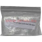 Фасовочные пакеты Гриппер Zip Lock 6х8 см 1000 шт 30 мкм