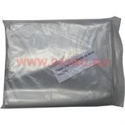 Фасовочные пакеты Гриппер Zip Lock 20х30 см 100 шт 35 мкм
