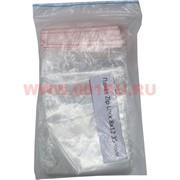 Фасовочные пакеты Гриппер Zip Lock 8х12 см 1000 шт 35 мкм