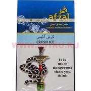 "Табак для кальяна Afzal 50 гр ""Лед"" Индия Crush Ice (табак афзал)"
