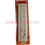 Термометр для бани/сауны