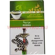 "Табак для кальяна Afzal 50 гр ""Пудина"" Индия Pudina (табак афзал)"