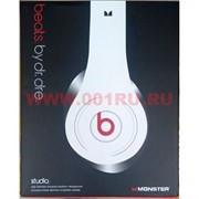 Наушники Beats by Dr.Dre Studio белые