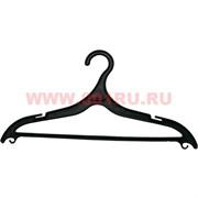 Вешалка для одежды ширина 40 см