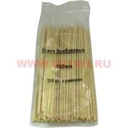 Стеки бамбуковые