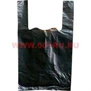 Одноразовый пакет 40x25 см черный цена за упаковку 100 шт