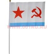 Флаг ВМФ СССР (1950-1992) 16х24 см, 12 шт/бл