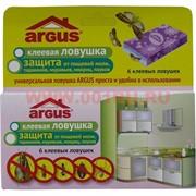 """Ловушка для насекомых """"ARGUS"""" 6 шт"""