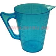 Мерный стаканчик