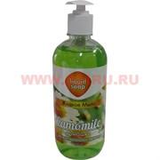 "Жидкое мыло Greenfield ""Gamomile"" 500 мл (ромашка)"