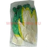 Перчатки хозяйственные цена за пару 10 пар в упаковке