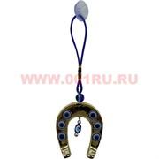 "Амулет ""Подкова"" золотая (T-14) цена за 12 штук (на присоске)"