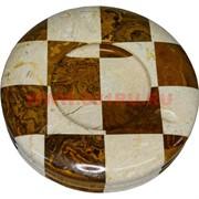 Пепельница из оникса шахматная 15,5 см (большая)