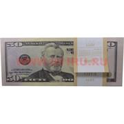 Прикол Пачка денег 50 долларов оригинального размера (иммитация)