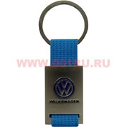 "Брелок ""Машины"" (KL-165) цена за 12 штук (металл, текстиль)"