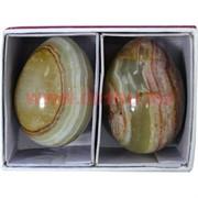 Яйца из оникса 7 см (2х3), 2 штуки в упаковке (цена за 1 шт)