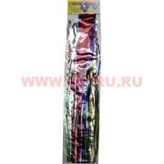 """Елочное украшение """"Дождик разноцветный"""" цена за 10 шт"""